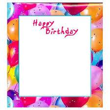 free birthday invitations free birthday borders for invitations and other birthday projects