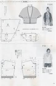 cute jacket pattern cute jacket шьем с пора одеться pinterest patterns