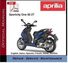aprilia sportcity one 50 2t workshop service repair manual ebay