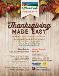 the of massachusetts club calendar event thanksgiving