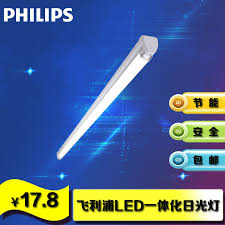 usd 6 50 philps t8 1 2 meters bright led l integrated