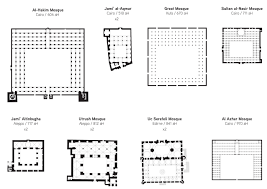 Floor Plan Of A Mosque by Mosku U67