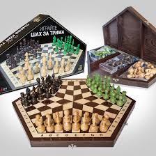 Fancy Chess Boards Threechess Chess Game For 3 Players Getdigital