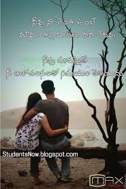 Pictures Of Love Quotes For Her by Alone Love Quotes Sayings In Malayalam Quotes Hitz