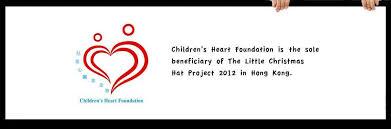 charity gifts for christmas 17christmas com