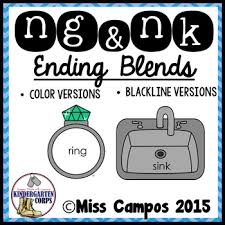 cvcc ending blend activities for ng and nk by miss campos tpt