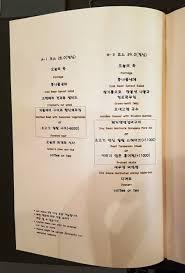cover letter for cia seoulfood min u0027s kitchen seoul the toronto seoulcialite