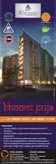 Vastu Invitation Card Real Estate Developers In Trisulia Cuttack Dion Infratech
