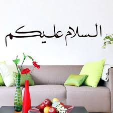 home decor free shipping luxuriant lettering wall decals art home decor free shipping diy