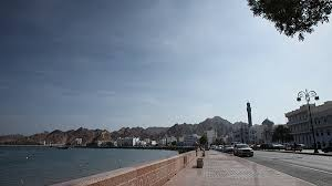 corniche muscat oman things to do in muscat oman