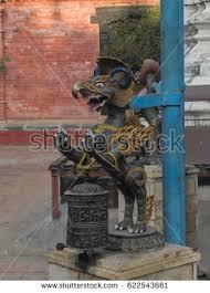 guard dog statue statue guard dog next temple kathmandu stock photo 622543661