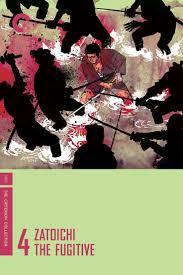 best zatoichi 28 best zatoichi 座頭市 images on cinema illustration