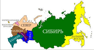 воронеж против никеля. а не против России. Не дадим пендосам под шумок оскорблять Россию.