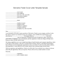Retail Cover Letter Examples Cover Letter Services Choice Image Cover Letter Ideas
