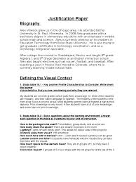 justification paper educational technology instructional design