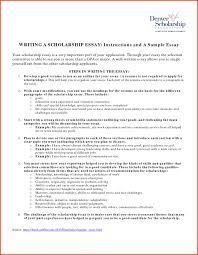 essay wallpaper is buying papers for college cheating cover letter