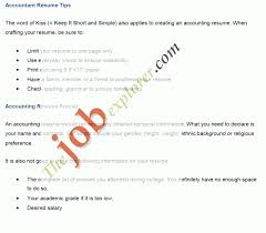 how to make a resume on word prade co lab co