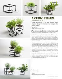design yu publications yu hiraoka design