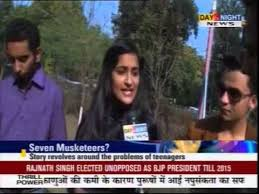 Seeking Tv Cast Tv News Day Cast Seeking Blessings At Golden Temple For