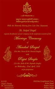 hindu wedding card wedding card wordings 001