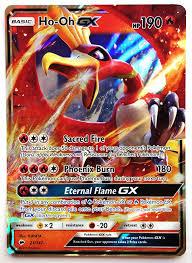 amazon com pokemon s u0026m burning shadows ho oh gx 21 147 ultra