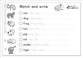 kindergarten letter worksheets worksheets