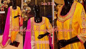 tohrified kaur u0027s boutique
