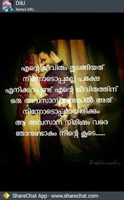 Wedding Quotes Malayalam Love Quotes Malayalam Images Love Quotes Pinterest
