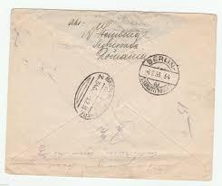 b 735 romania cover 1933 162322848330 34 00