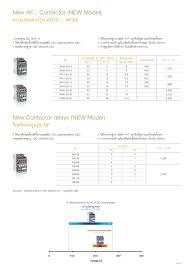 contactor relay wiring diagram contactor wiring diagrams