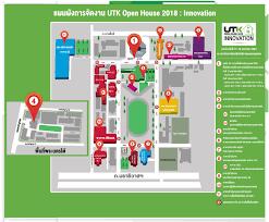 Utk Map แผนผ งการจ ดงาน Utk Open House 2018 Utk Innovation 2018 U2013 Open