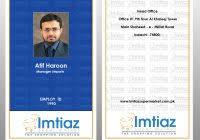 free id card template word best u0026 professional templates