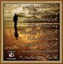 picture of Picture Poetry Urdu Picture Poetry Picture Poetry Romantic  images wallpaper