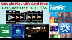 play digital gift card token trick free play card codes gift card