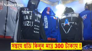 winter clothes cheap price in bd buy hoodie 300 u0026 400 tk only