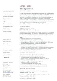 it engineer resume sample test engineer sample grammar spelling in