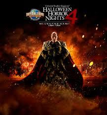 halloween horror night 4 at universal studio singapore sentosa