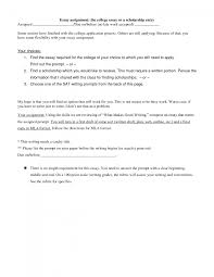sample of outline for essay works cited essay reference format mla book sample customer college scholarship essay format teacher cover letter mla outline essay best photos scholarship essay format mla