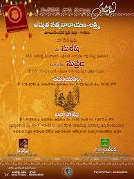25th wedding anniversary invitation cards in marathi wedding