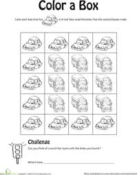 find the hidden letter c worksheet education com