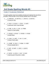 third grade spelling worksheets worksheets