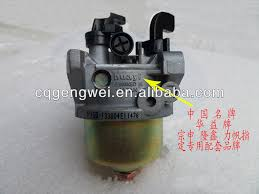 generator carburetor parts generator carburetor parts suppliers