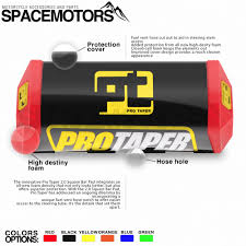 aliexpress com buy new rmz online buy wholesale protape grips pad from china protape grips
