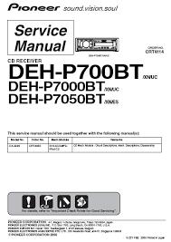 pioneer deh p700bt wiring diagram pioneer wiring diagrams collection
