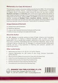 Buy Mathematics Vol 1 U0026 2 Class 12 Book Online At Low Prices In