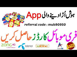 how to get free network cards in pakistan jazz zong telenor ufone