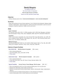 drupal programmer cover letter oracle apps functional consultant