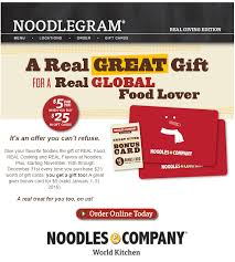 gift card company how to get an instant 20 return on investment