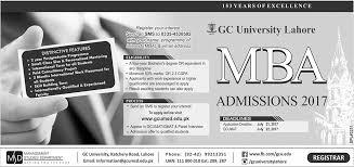 govt college university lahore mba admission online form apply 20
