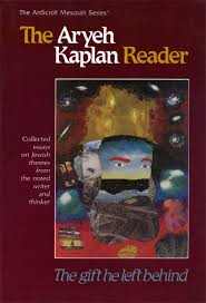 the aryeh kaplan reader online book olami resources